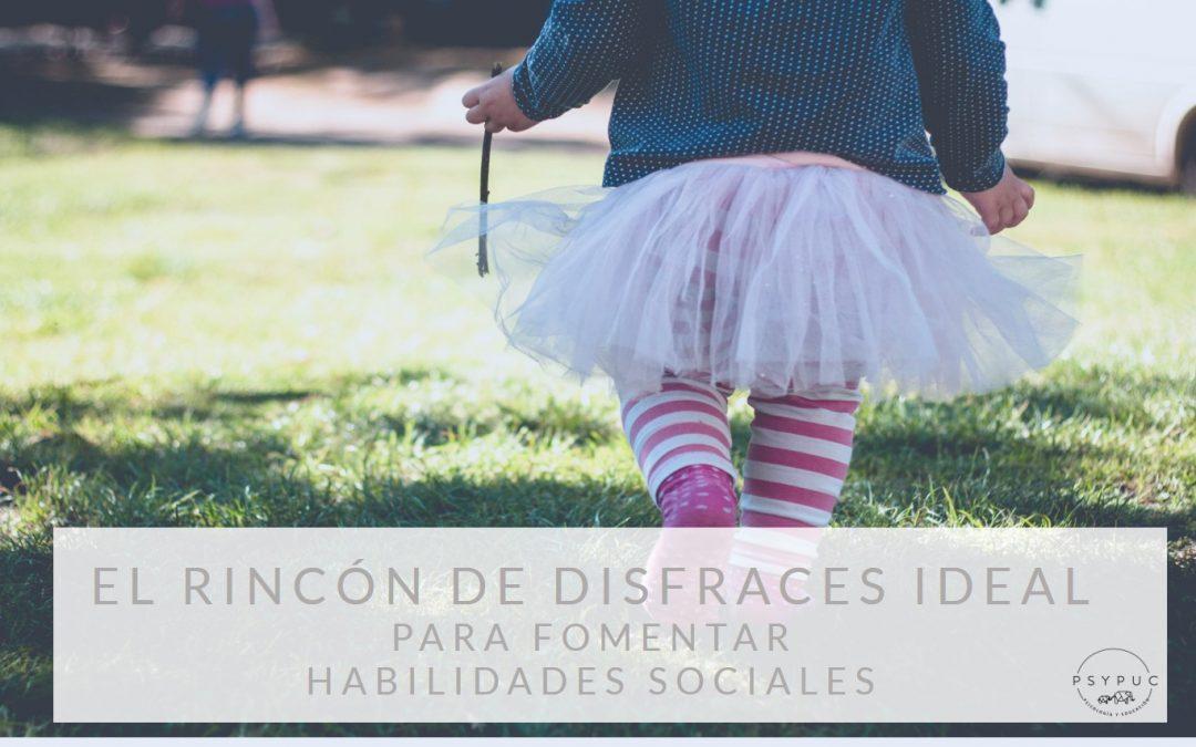 El rincón de disfraces ideal para fomentar habilidades sociales
